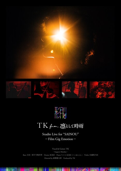 "「TK from 凛として時雨 Studio Live for ""SAINOU"" ~Film Gig Emotion~」ビジュアル"