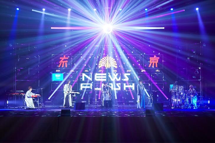 東京事変「2O2O.7.24閏vision特番ニュースフラッシュ」より。
