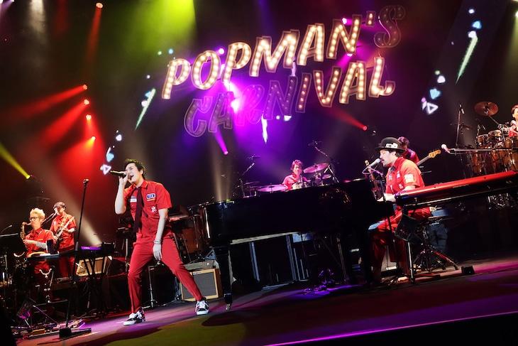 スキマスイッチ「SUKIMASWITCH TOUR 2019~2020 POPMAN'S CARNIVAL Vol.2」の様子。(撮影:岩佐篤樹)