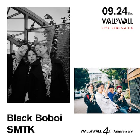 "「""Black Boboi × SMTK"" LIVE STREAMING」告知ビジュアル"