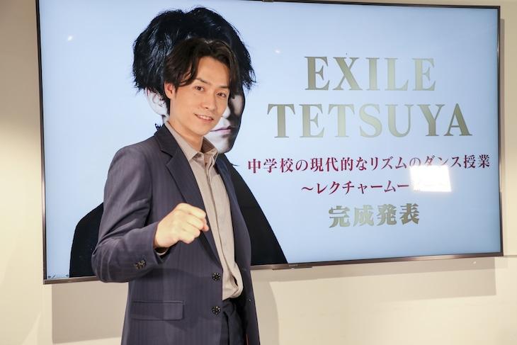 EXILE TETSUYA(写真提供:LDH JAPAN)
