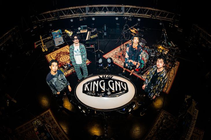 King Gnu(Photo by Kosuke Ito)