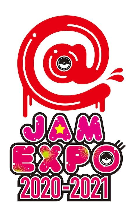 「@JAM EXPO 2020-2021」ロゴ