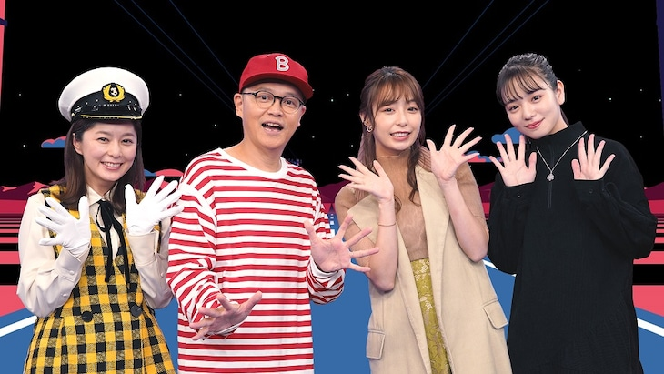 左から杉浦友紀アナウンサー、Bose(スチャダラパー)、宇垣美里、横田真悠。(写真提供:NHK)
