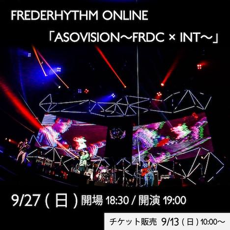 フレデリック「FREDERHYTHM ONLINE『ASOVISION〜FRDC × INT〜』」告知ビジュアル