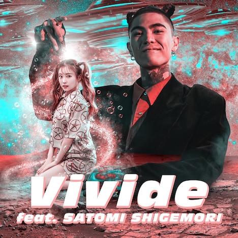 OZworld「Vivide(feat. 重盛さと美)」配信ジャケット