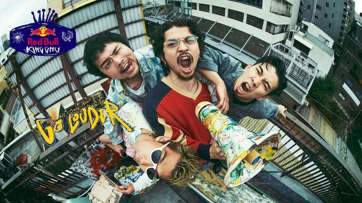 "「Red Bull × King Gnu ""Go Louder""」メインビジュアル"