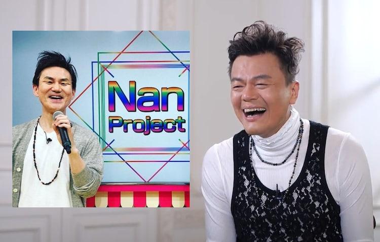 南原清隆(左)のモノマネに爆笑するJ.Y. Park(右)。(c)日本テレビ