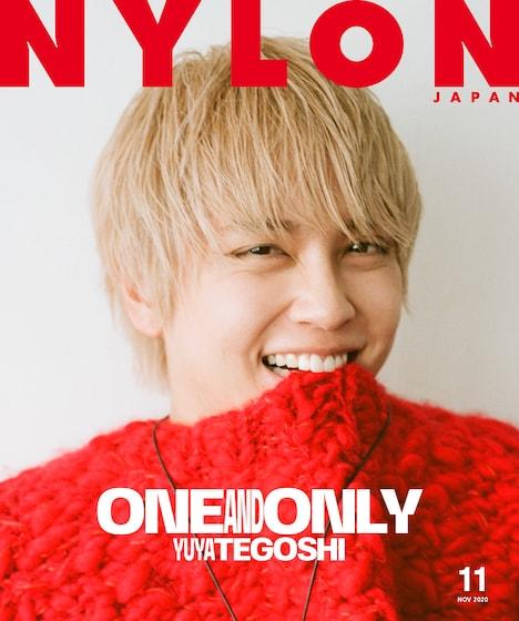 「NYLON JAPAN」11月号表紙 (c)NYLON JAPAN