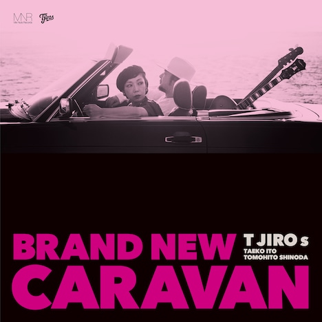 T字路s「BRAND NEW CARAVAN」ジャケット