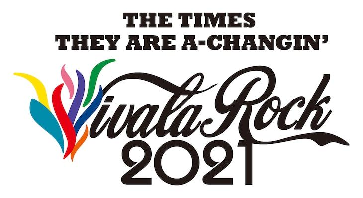 「VIVA LA ROCK 2021」ロゴ