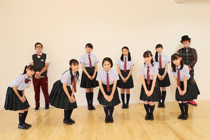2020年度さくら学院と担任の森ハヤシ、校長の倉本美津留。(写真提供:アミューズ)