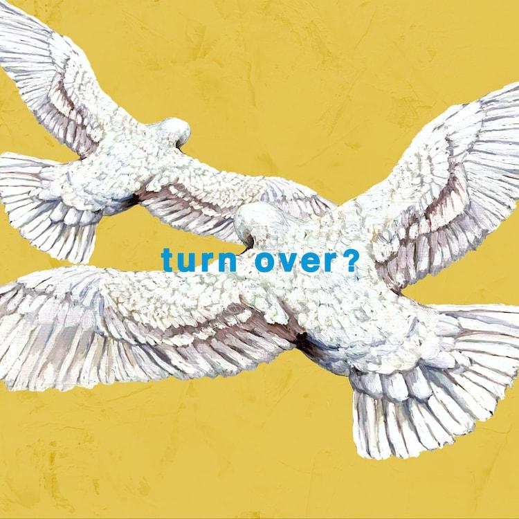Mr.Children「turn over?」配信ジャケット