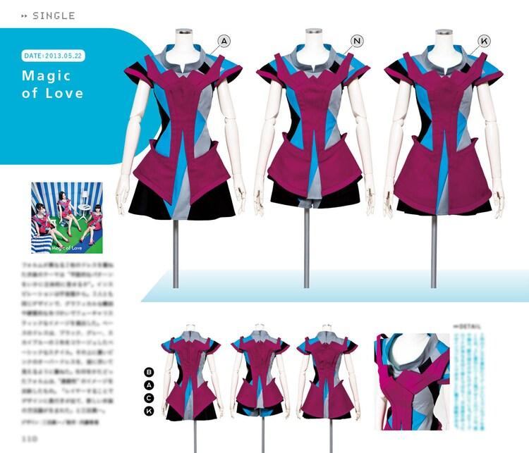 「Perfume COSTUME BOOK 2005-2020」より。