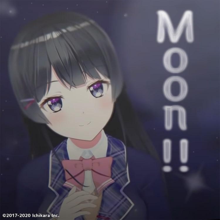 月ノ美兎「Moon!!」配信ジャケット