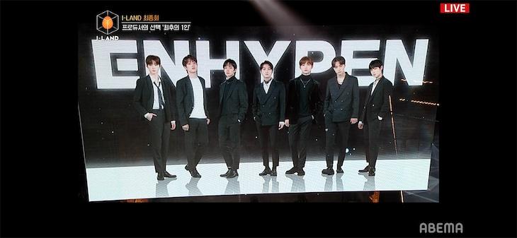 ENHYPENとしてデビューする7名。 (c)AbemaTV,Inc.