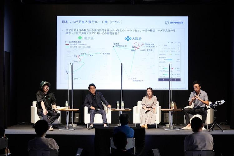 左から川田十夢(AR三兄弟)、夏野剛(ドワンゴ代表・MaaSアワード選考委員長)、生田佳那(タレント、タクシードライバー)、福澤知浩(株式会社SkyDrive代表取締役)。