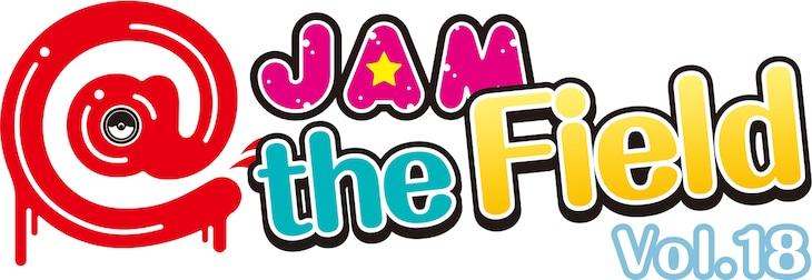 「@JAM the Field vol.18」ロゴ