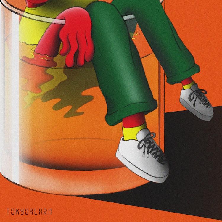 "Shun Maruno「TOKYO ALARM  feat 原島""ど真ん中""宙芳&GAPPER」配信ジャケット"