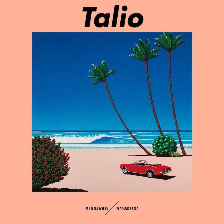 流線形 / 一十三十一「Talio」ジャケット