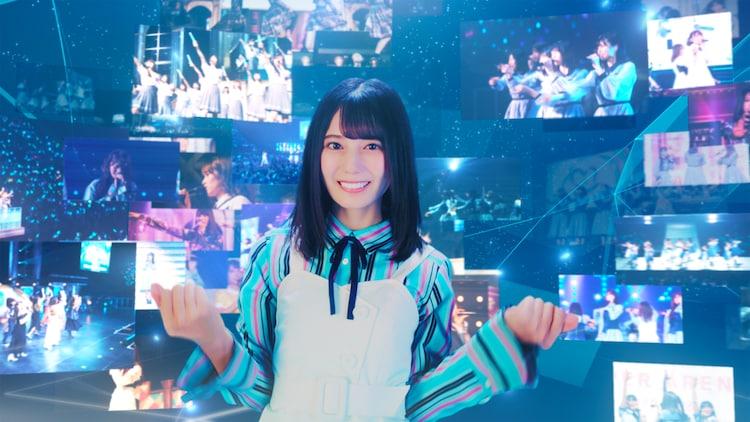 「UNI'S ON AIR」新テレビCM「日向坂46 夢への5年間」編のワンシーン。