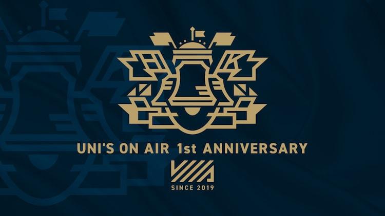 「UNI'S ON AIR」ローンチ1周年キャンペーンロゴ