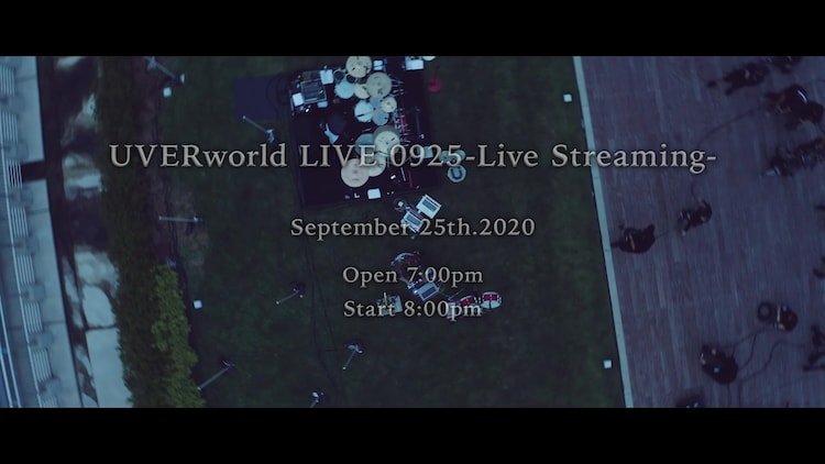 「UVERworld LIVE 0925-Live Streaming-」の様子。