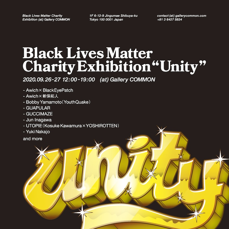 "Awich「Black Lives Matter Charity Exhibition ""Unity""」告知ビジュアル"