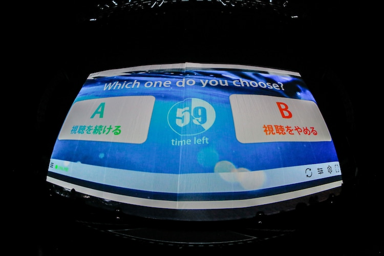 THE ORAL CIGARETTES「『ORALIUM』at KT Zepp Yokohama」神奈川・KT Zepp Yokohama 25日公演の様子。(撮影:鈴木公平)