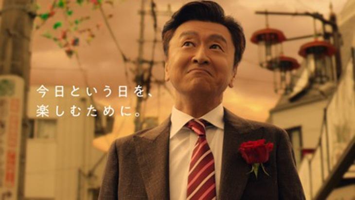 損害保険ジャパン株式会社新テレビCM「花」編のワンシーン。