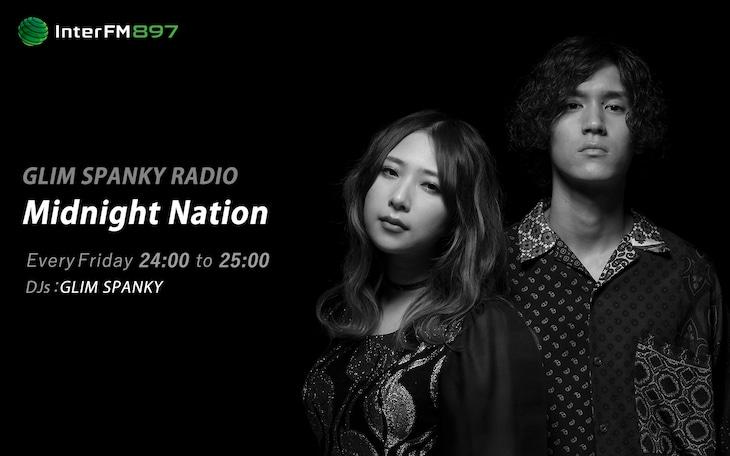 InterFM897「GLIM SPANKY RADIO『Midnight Nation』」ビジュアル