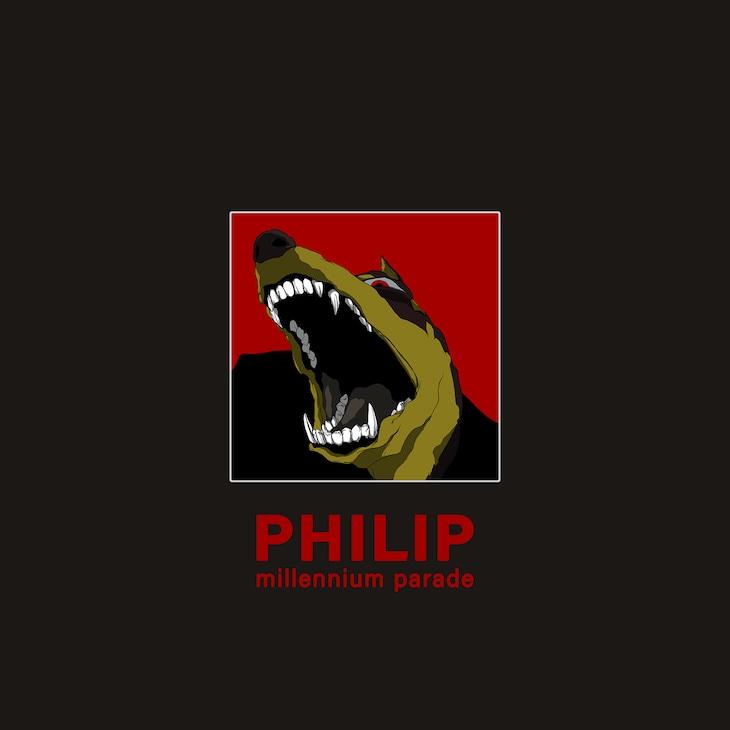 millennium parade「Philip」配信ジャケット