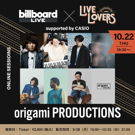 「origami PRODUCTIONS ONLINE SESSIONS~LIVE LOVERS~ from Billboard Live supported by CASIO」告知ビジュアル