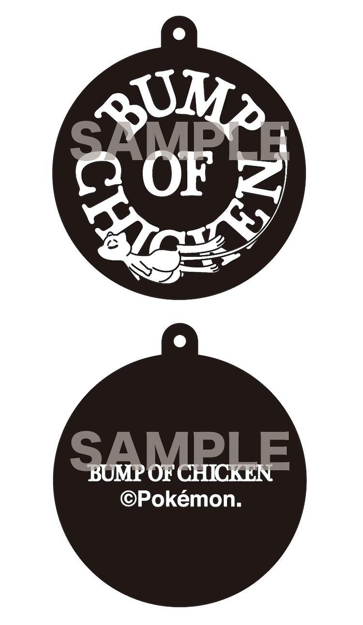 BUMP OF CHICKEN「アカシア / Gravity」アカシア盤付属ラバーキーホルダーサンプル画像
