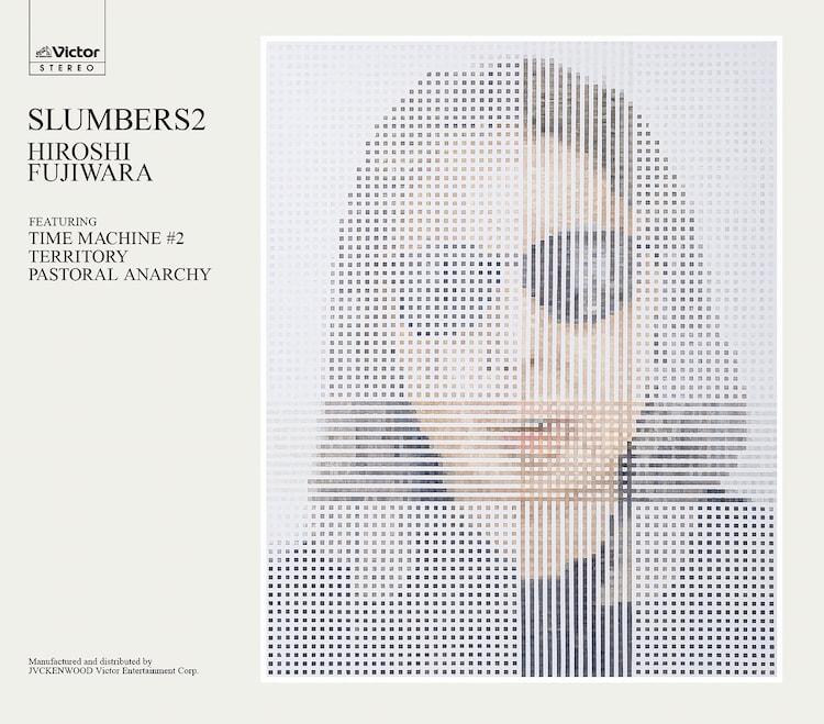 藤原ヒロシ「slumbers 2」Simple Edition盤ジャケット