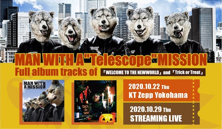 "「MAN WITH A ""Telescope"" MISSION〜Full album tracks of『WELCOME TO THE NEWWORLD』and『Trick or Treat』〜」告知ビジュアル"