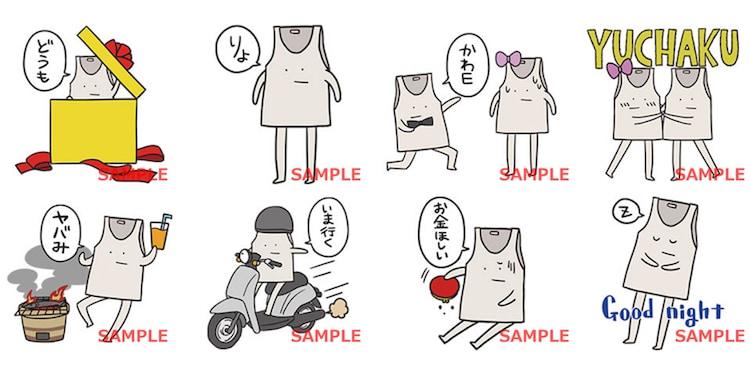 ヤバイTシャツ屋さんLINEスタンプサンプル画像