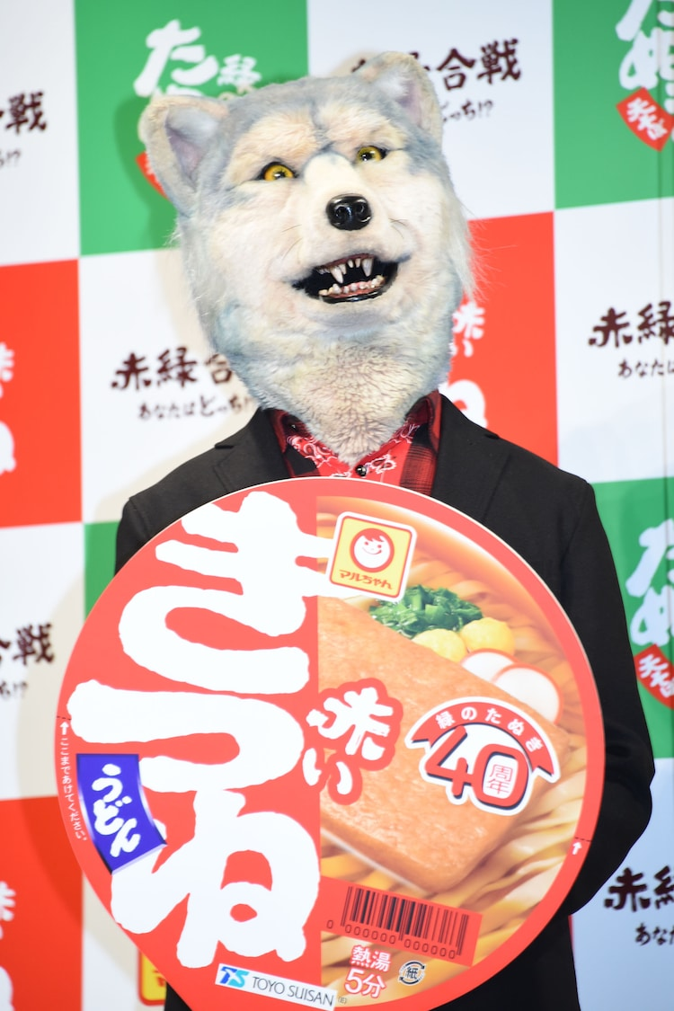 Jean-Ken Johnny(MAN WITH A MISSION)