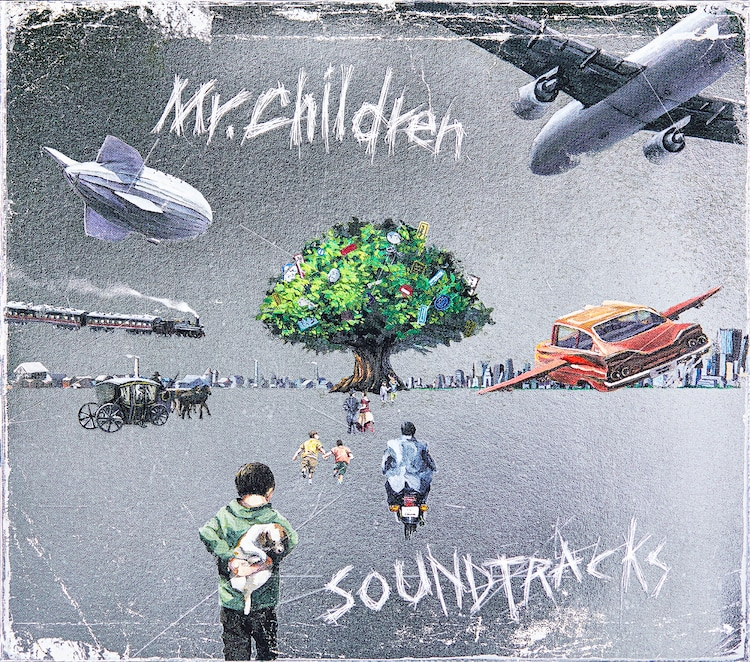 Mr.Children「SOUNDTRACKS」ジャケット