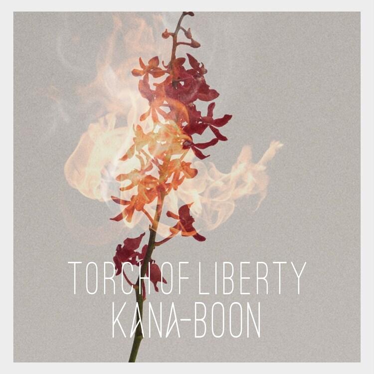KANA-BOON「Torch of Liberty」初回限定盤ジャケット