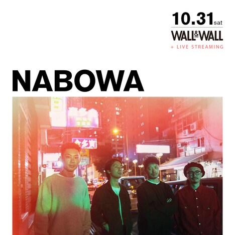 """「""""NABOWA"""" + LIVE STREAMING」告知ビジュアル"""