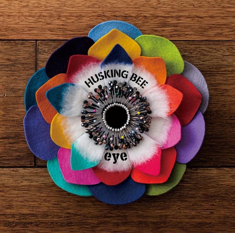 HUSKING BEE「eye」ジャケット