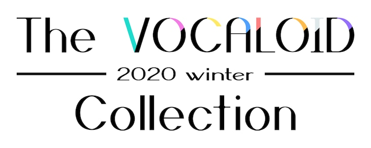 「The VOCALOID Collection ~2020 Winter~」ロゴ