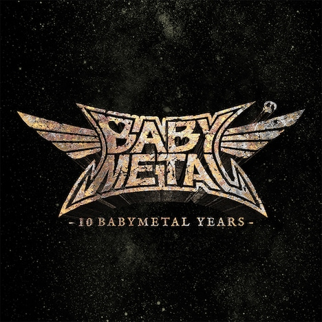 10 BABYMETAL YEARSロゴ