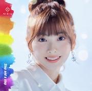 NiziUデビューシングルの詳細発表、メンバーソロジャケットすべて公開