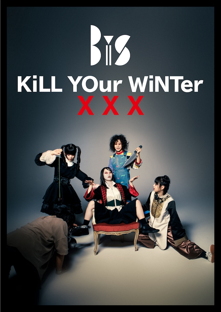 BiS「KiLL YOur WiNTerxxx」メインビジュアル