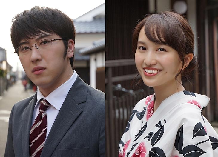 左から尾上松也、百田夏菜子。 (C)2020映画「すくってごらん」製作委員会、大谷紀子 / 講談社