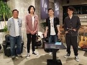 草なぎ&ユースケ「なぎスケ!」シーズン2決定、新OP制作に斉藤和義と大熊アナが参加