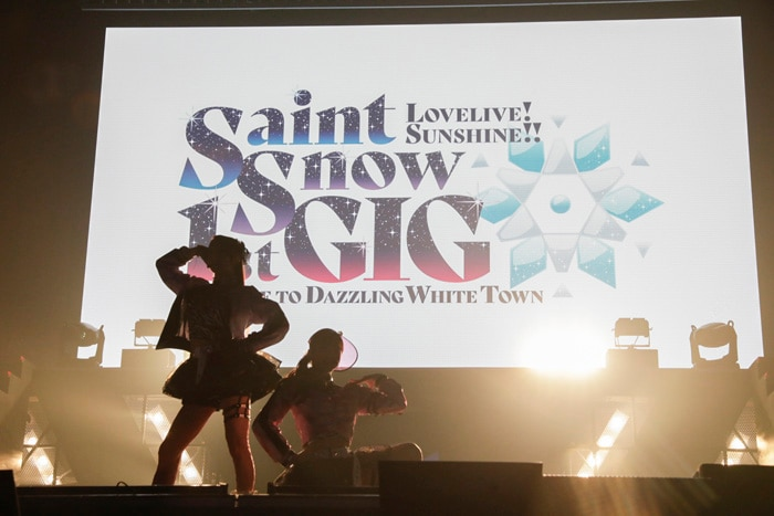 「Saint Snow 1st GIG ~Welcome to Dazzling White Town~」10月17日公演より。(c)2017 プロジェクトラブライブ!サンシャイン!!