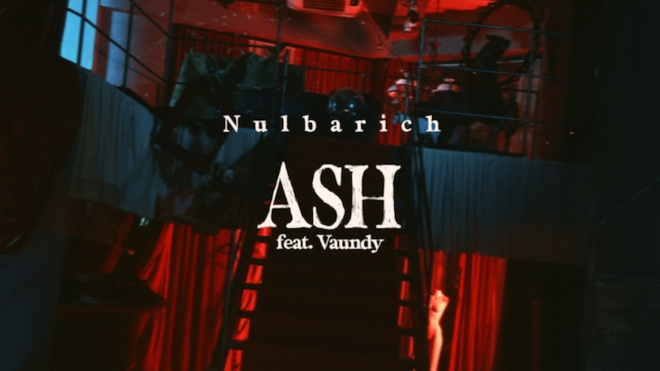 Nulbarich「ASH feat. Vaundy / ASH feat. Vaundy(n-buna from ヨルシカ Remix)」ティザー映像より。